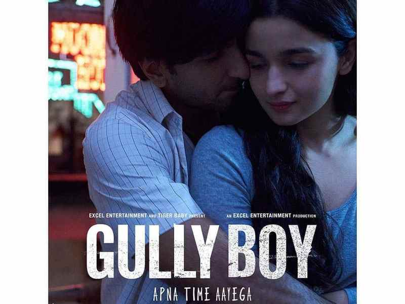 gully boy collection