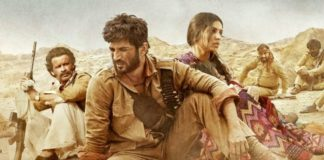 Sochiriya, Sochiriya Review, Sochiriya Box Office Collection