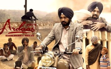 Ardaas Karaan – Chapter 2 Fifth Day Box Office Collection | Punjabi Movie 2019 | Gippy Grewal | 19th July, Ardaas Karaan Cast and Review, The biggest New Punjabi movie 2019 Ardaas Karaan