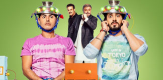 Jhootha Kahin Ka Fifth Day Box Office Collection |Rishi K, Jimmy S, Sunny S, Omkar K | YoYo Honey Singh, Sunny Leone | झूठा कहीं का बॉक्स ऑफिस कलेक्शन Jhootha Kahin Ka Review & Cast