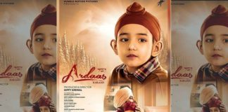 Ardaas Karaan – Chapter 2 Eleventh Day Box Office Collection | Punjabi Movie 2019 | Gippy Grewal | Ardaas Karaan Review & Cast, Ardaas Karaan Collection, अरदास करण बॉक्स ओफिस कलेक्शन