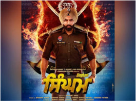 Singham box office collection, Singham Punjabi, Singham film, Singham Punjabi movie, Singham 2, parmish Verma new movie, parmish Verma movies, parmish Verma Singham movie release date, parish Verma as Singham, परमीश वर्मा पंजाबी सिंगर, परमीश वर्मा पंजाबी मूवी सिंघम, सिंघम रिटर्न्स।
