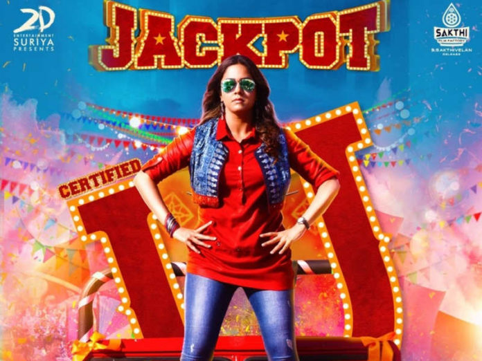 Jackpot has collected more than Rs. 3.5 crores in its complete first weekend at the Box Office, Jackpot Cast, Jackpot Review, जैकपोट बॉक्स आफिस कलेक्शन, Jackpot 6th Day Collection