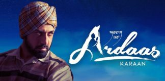 Ardaas Karaan 14 Day Box Office Collection | Ardaas Karaan cast | ardaas karaan review | Ardaas Karaan Total Box Office Collection, अरदास करा बॉक्स ऑफिस कलेक्शन