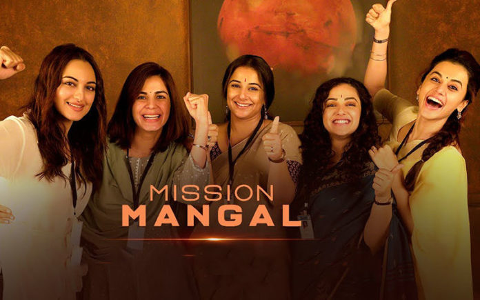 Mission Mangal, mission mangal release date, mission mangal review, mission mangal trailer, mission mangal tickets, mission mangal movie budget, mission mangal story, mission mangal box office collection, mission mangal actress.