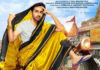 Dream Girl 1 Day Box Office Collection | Dream Girl Movie Review, Rating, Story & Cast | Dream Girl Day Box Office Collection | Dream Girl Box Office | Ayushmann Khurana