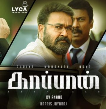Kaappaan Second (2nd) Day Box Office Collection, Kaappaan Movie Review, Rating, Cast, Songs, Singer & Overview | Kaappaan Box Office Collection | काप्पण बॉक्स ऑफिस कलेक्शन