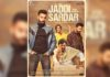 Jaddi Sardar 5th Day Box Office Collection, Jaddi Sardar Review, Rating, Budget & Cast, Jaddi Sardar Box Office Collection, जड़ी सरदार रिव्यु और बॉक्स ऑफिस कलेक्शन