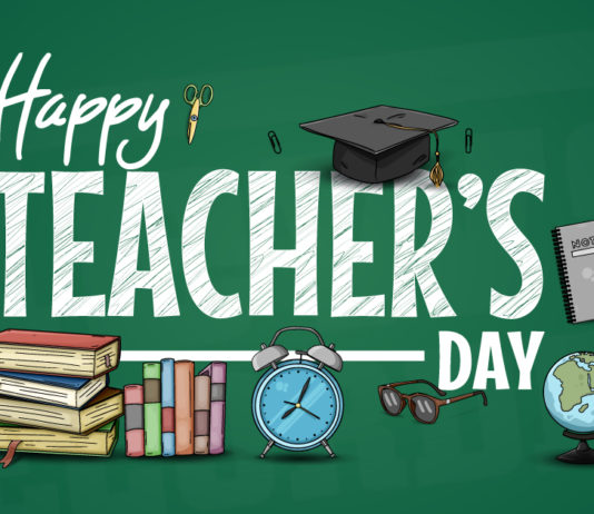 Shikshak Diwas मैसेज, कोट्स, SMS, शायरी, इमेज, Happy Teachers Day Messages, Quotes, Shayari Images, HD wallpapers, FB cover photo, pictures, pics for teacher