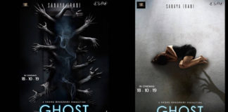 """Horror Film 2019 """"Ghost"""" First Day Box Office Collection, Horror Movie Ghost Based on Real Story, review, rating, star cast, budget, Screen count & cast, घोस्ट बॉक्स ऑफिस कलेक्शन"""
