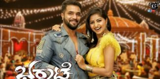 Bharaate / Bharate Movie 1to 4 Day Box Office Collection, Review, Rating, Cast, Trailer, Bharaate Box Office Collection, भराते बॉक्स ऑफिस कलेक्शन, Tamilrockers
