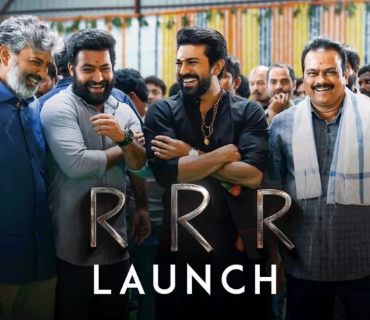 RRR Movie Review, Cast & Overview, RRR First Look, ss rajamouli, ram charan, jr ntr, rrr, bulgaria, ss rajamouli in bulgaria, rrr shooting in bulgaria, jr ntr and ram charan