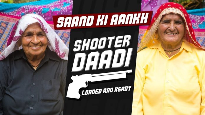 saand ki aankh movie download, pagalworld, linkshive, filmypur, filmywap, wapking, mp4moviez, bestwap, dailymotion, jalshamoviez, tamilrockers, saand ki aankh Movie Download 360p, 480p, 720 & 1080p