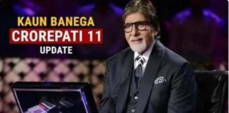 Kaun Banega Crorepati Written Update 22 November 2019, KBC Question & Answers, Kbc 11, amitabh bachchan, kaun banega crorepati, केबीसी 11, अमिताभ बच्चन, कौन बनेगा करोड़पति