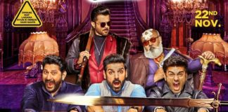 Pagalpanti, Pagalpanti movie, Pagalpanti leaked online, Siddiqui, Tamilrockers, Pagalpanti movie Full Movie Download, Watch Online, Leaked Movie, Pagalworld 2019, Tamilrockers 2019, Worldfree4u 2019, World4uFree 2019, Utorrent, Khatrimazafull 2019, Kuttyweb, Madras Rockers 2019,