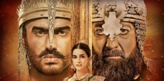 Panipat Movie Box Office Collection, Panipat Movie Review, Rating, Cast & Budget, पानीपत बॉक्स ऑफिस कलेक्शन, panipat movie budget, Panipat Box Office Prediction