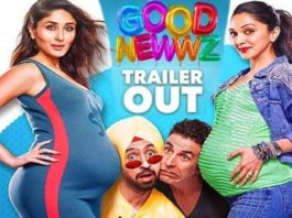 Good Newwz/Good News Review & Box Office Collection Prediction, Special Screening, Budget & Screens, All Cast Members, Starring Cast, गुड न्यूज़ बॉक्स ऑफिस कलेक्शन