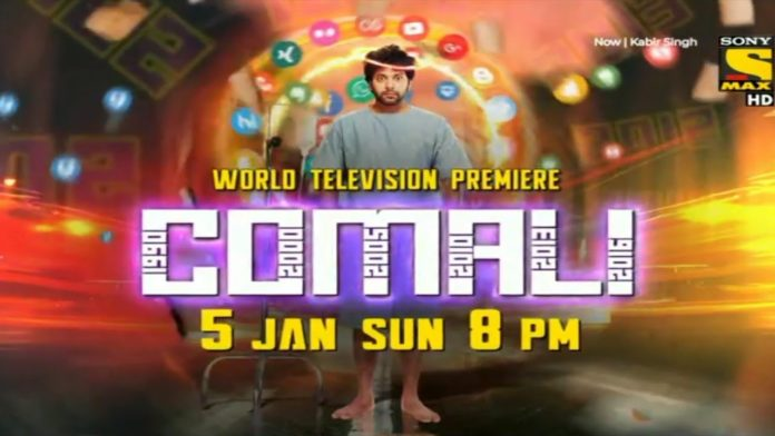 Comali (2019 Movie) World Television Premiere (WTP) Date, Time and Channel Details, वर्ल्ड टेलीविज़न प्रीमियर 2019, upcoming world television premiere, Comali movie (HINDI) WTP