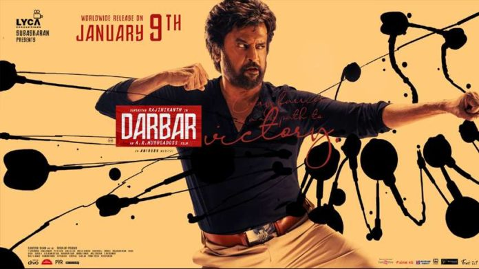 Rajnikant Movie Darbar Lifetime Collection, Darbar Movie Total Box Office Collection, Darbar Movie Review, Rating, Budget, Cast, And Screen Count, दरबार मूवी बॉक्स ऑफिस कलेक्शन