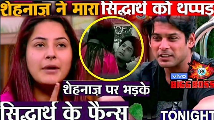 Bigg Boss Written Update 06 January 2020 Is it right for Madhurima to hit Vishal on national TV and call Chhotu? Madhurima gave Vishal the slippers and said