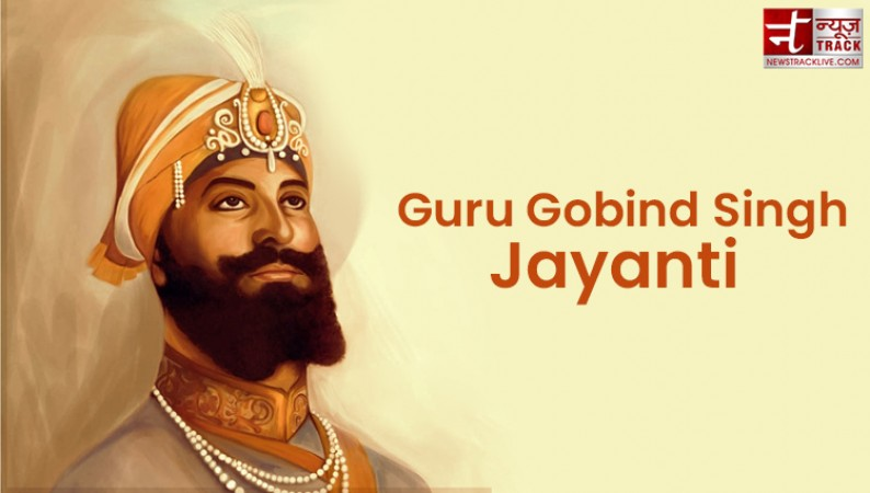 Remove term: Guru Gobind Singh Jayanti 2021 Guru Gobind Singh Jayanti 2021Remove term: Guru Gobind Singh Jayanti Guru Gobind Singh JayantiRemove term: Guru Gobind Singh Guru Gobind SinghRemove term: Guru Gobind Singh Jayanti 2021 in hindi Guru Gobind Singh Jayanti 2021 in hindiRemove term: Guru Gobind Singh Jayanti in hindi Guru Gobind Singh Jayanti in hindiRemove term: Guru Gobind Singh in hindi Guru Gobind Singh in hindi