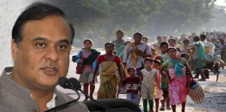 Assam Two-child Policy